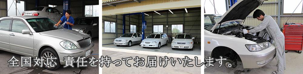 自動車整備士の中古車販売店オートプラネット