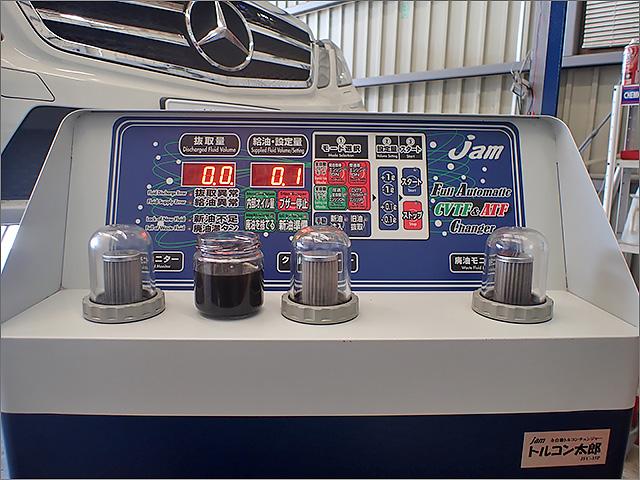 メルセデスベンツE63AMGトルコン太郎で圧送交換01