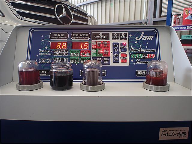メルセデスベンツE63AMGトルコン太郎で圧送交換06
