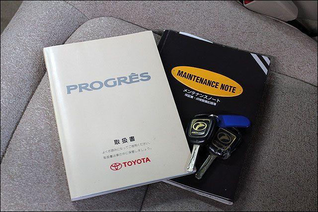 20121130progres_2607