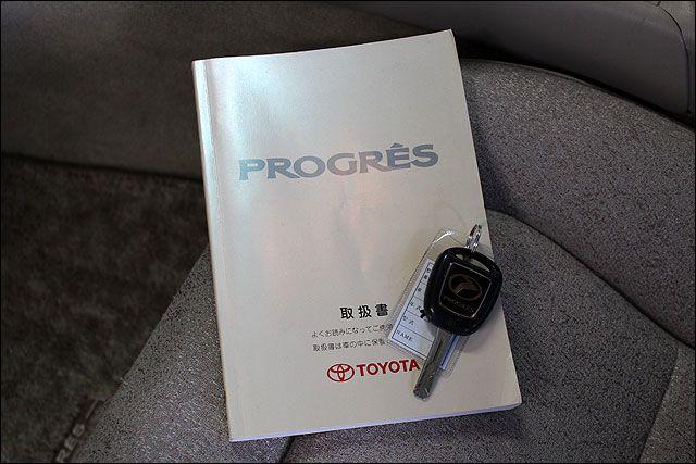 20130314progres_5613