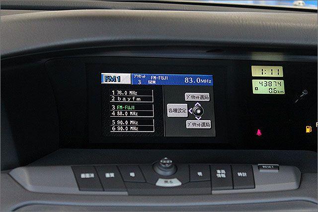当店では、走行距離管理システムを導入しています、あんしんの実走行です。ご来店くだされば、現在お乗りのお車の走行距離のチェックも可能です。料金は1台=950円です