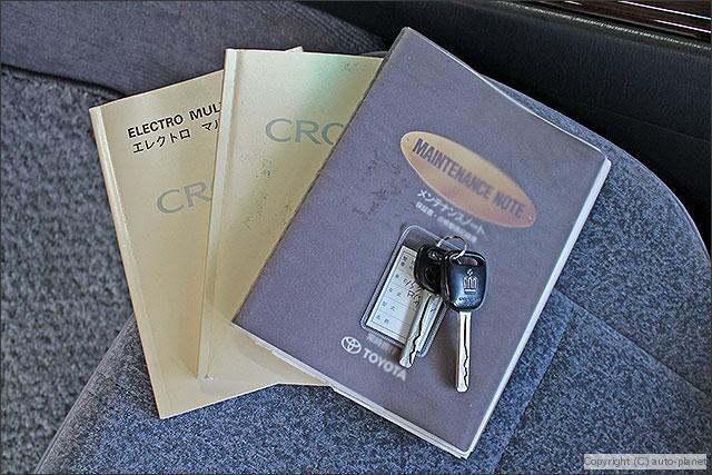 説明書、記録簿、スペアキー、キーレスあります。