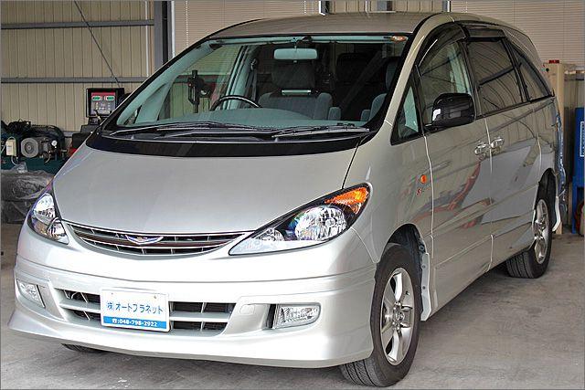 トヨタ エスティマ アエラス Sエディション HDDナビ 地デジ バックカメラ 後席モニタ ETC付き。