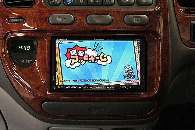 デジタル放送も受信できます。長旅のお供に!
