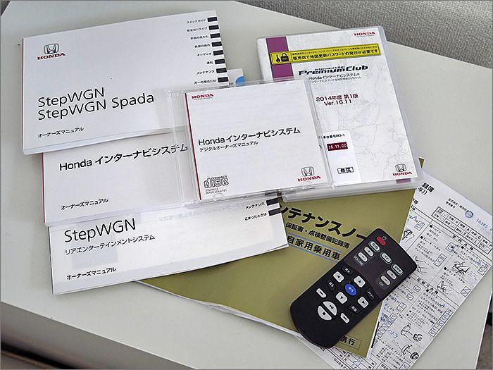 車両説明書、インターナビ説明書、リヤエンターテイメント説明書、整備記録簿、保証書、リモコンございます。