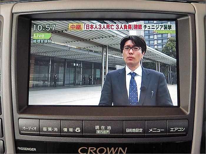 テレビ視聴できます。