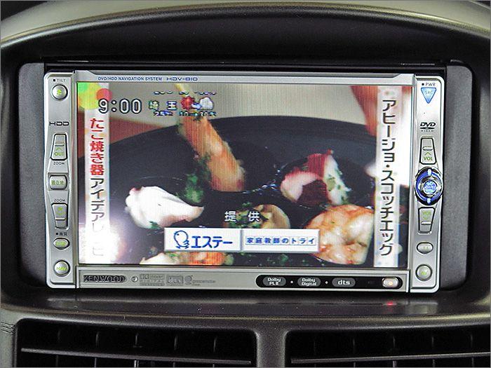 地デジ、DVDビデオも視聴可能です。