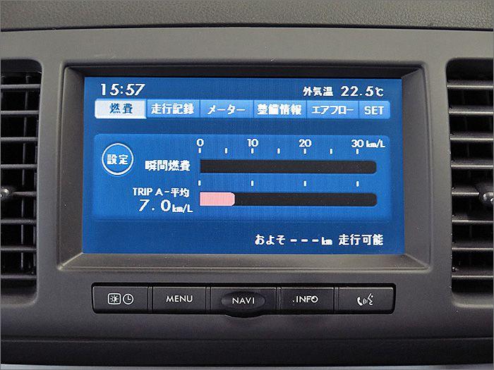 燃費などの車両情報を確認できます。