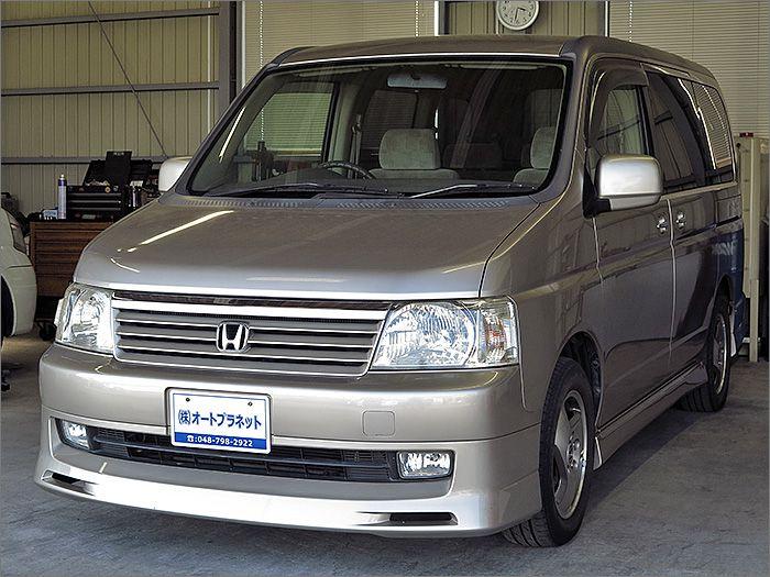 程度良好・車検整備付のステップワゴンです。装備はDVDナビ、バックカメラ、CD、キーレス、エアロ、アルミ、HIDライト付き。