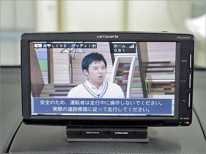 テレビも視聴できます。