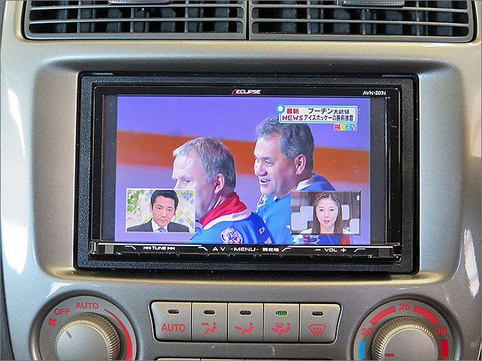 テレビ(フルセグ)も視聴可能です。