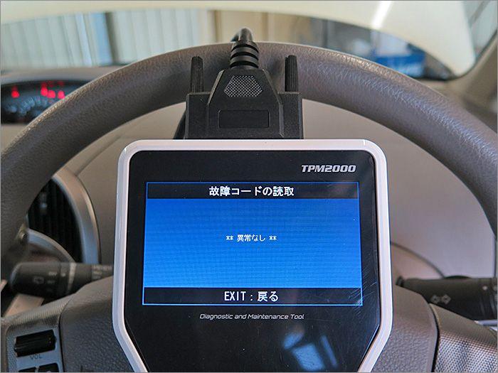 自動車診断機による結果です、異常無しです。