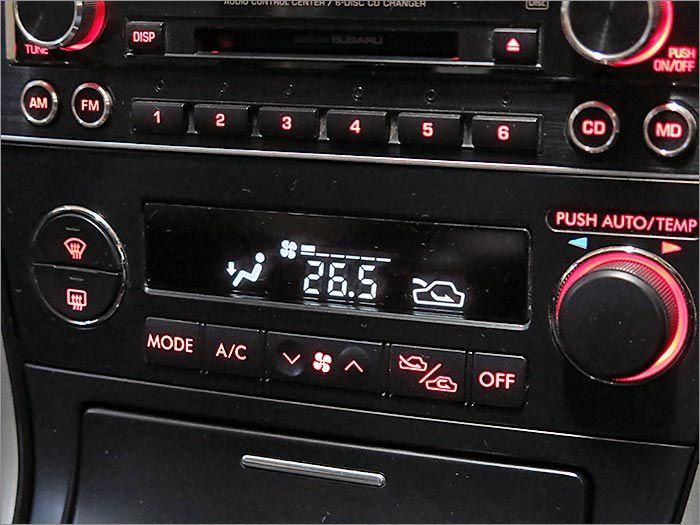 オートエアコン、室内の温度管理もできる優れものです!