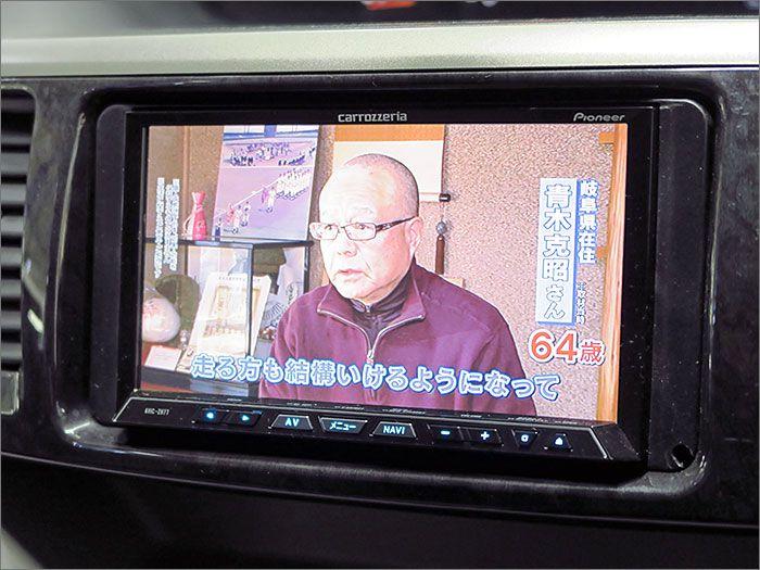 フルセグテレビ、DVD再生、CD、ラジオ等が利用できます。