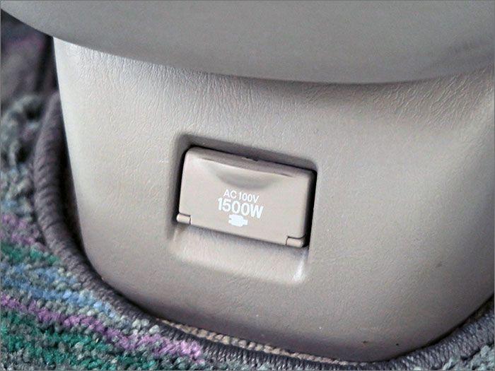 100Vコンセント付き。1500Wまで使用可能です。