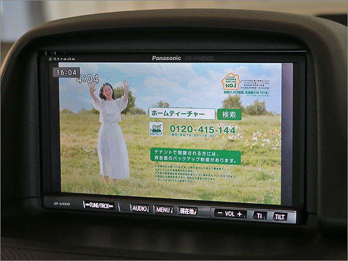 地デジ、DVDビデオ、CD、ラジオが使用できます。