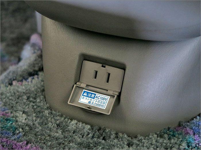 100Vコンセント、1500Wまで使用できます。